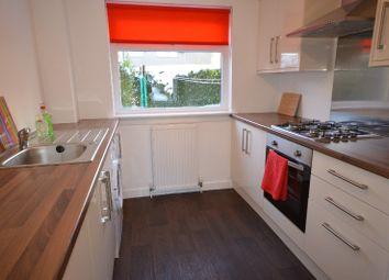 1 bed flat to rent in Kelvin Road, East Kilbride, South Lanarkshire G75