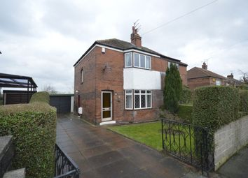 Thumbnail 2 bed semi-detached house for sale in Casson Avenue, East Ardsley, Wakefield