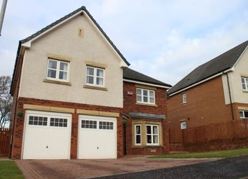 Thumbnail 5 bed detached house to rent in Red Deer Road, Cambuslang, Glasgow