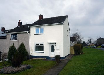 Thumbnail 2 bed end terrace house for sale in Neidpath East, West Mains, East Kilbride