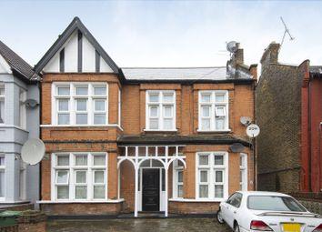 Thumbnail Studio to rent in Chadwick Road, London