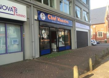 Thumbnail Office to let in 449 Cowbridge Road East, Cardiff CF5, Cardiff,