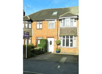 Thumbnail 4 bedroom terraced house for sale in Anchorway Road, Coventry