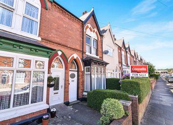 Thumbnail 3 bedroom end terrace house for sale in Hart Road, Erdington, Birmingham