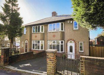 Thumbnail 3 bed semi-detached house for sale in Dukes Brow, Blackburn, Lancashire