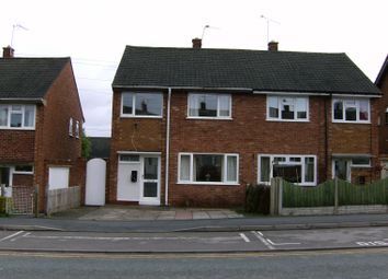Thumbnail 1 bedroom semi-detached house to rent in West Way, Stafford