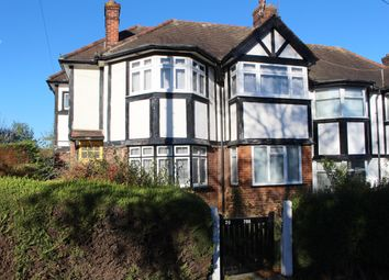 Thumbnail 4 bed semi-detached house for sale in Hayland Close, Kingsbury