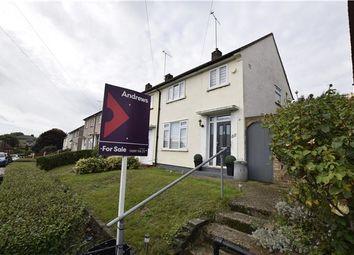 Thumbnail 2 bedroom end terrace house for sale in Longbury Drive, Orpington, Kent