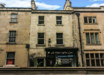Thumbnail Studio to rent in Wells Road, Bath