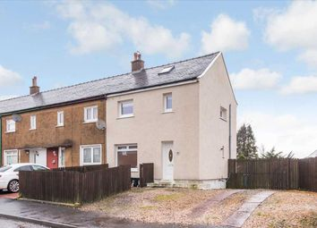 Thumbnail 2 bed end terrace house for sale in Netherplace Crescent, Newton Mearns, Glasgow