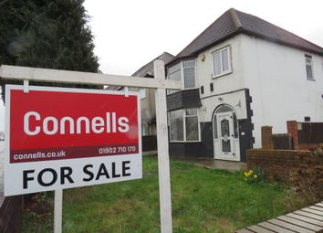 3 bed detached house for sale in Stafford Road, Oxley, Wolverhampton WV10