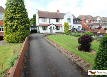 Thumbnail 4 bed semi-detached house for sale in Broadway North, Walsall