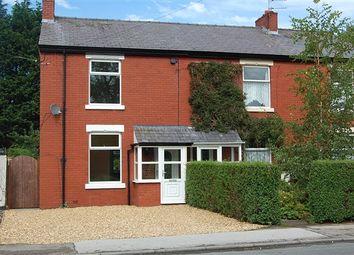 Thumbnail 2 bed property to rent in Chapel Lane, Longton, Preston