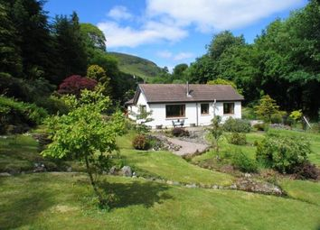 Photo of Kennels Cottage, Glendaruel, Argyll And Bute PA22