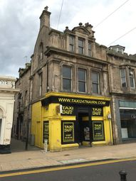 Thumbnail Retail premises for sale in 44A High Street, Nairn