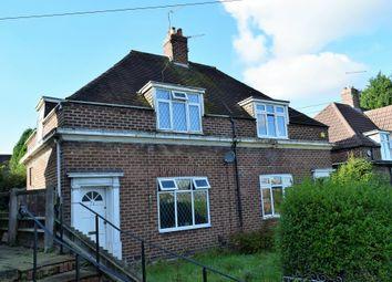 Thumbnail 3 bed semi-detached house for sale in Broadmeadow Lane, Birmingham
