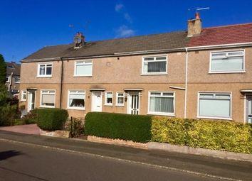 Thumbnail 2 bed terraced house for sale in Falloch Road, Bearsden, Glasgow