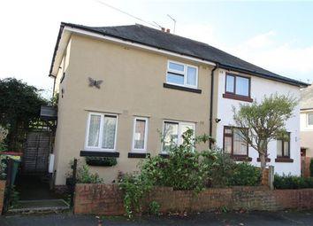 Thumbnail 3 bedroom property for sale in Worden Road, Preston