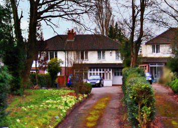 Thumbnail 5 bed semi-detached house for sale in Longbridge Lane, Birmingham, West Midlands