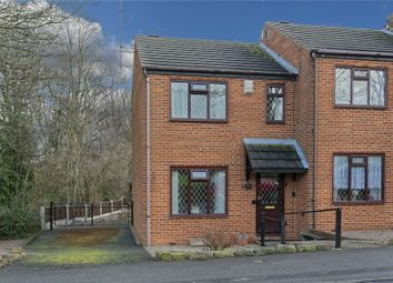 Thumbnail 2 bed end terrace house for sale in Lawns Lane, Leeds, West Yorkshire