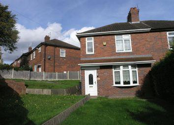 Thumbnail 2 bedroom semi-detached house to rent in Parkside Road, Halesowen