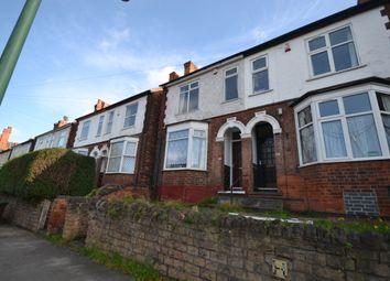 4 bed detached house to rent in Lenton Boulevard, Lenton, Nottingham NG7