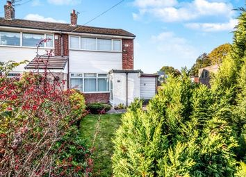 Thumbnail 2 bed end terrace house for sale in Buttermere Road, Partington, Manchester, Greater Manchester