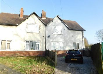 Thumbnail 3 bed property to rent in Broadwalk, Westhoughton, Bolton