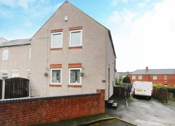 Thumbnail 3 bedroom end terrace house for sale in Wulfric Close, Sheffield, South Yorkshire