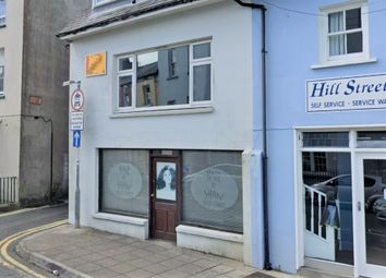 Thumbnail Retail premises to let in Hill Street, Haverfordwest, Dyfed