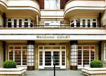 Thumbnail Studio to rent in Marsham Street, London