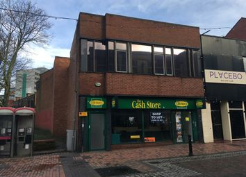 Thumbnail Retail premises for sale in Friargate, Preston, Lancashire