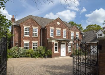 7 bed detached house for sale in Moor Park Gardens, Coombe Lane West KT2