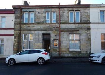 Thumbnail 1 bedroom flat to rent in Dunlop Street, Stewarton, Kilmarnock