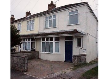 Thumbnail 2 bed end terrace house for sale in Whitting Road, Weston-Super-Mare