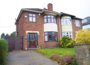 Thumbnail 3 bed semi-detached house to rent in St. Wilfrids Road, West Hallam, Ilkeston