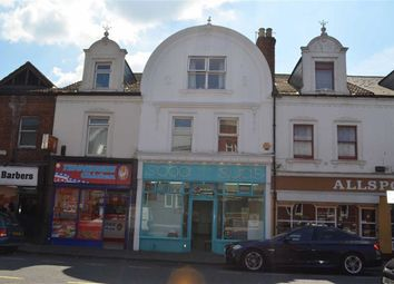 Thumbnail Commercial property for sale in Eastgate Street, Gloucester
