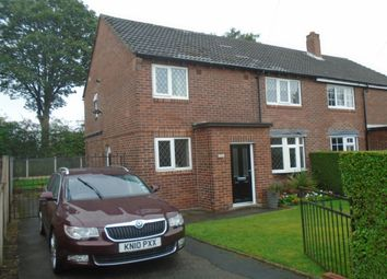Thumbnail 3 bed semi-detached house for sale in Queensway, Rothwell, Leeds