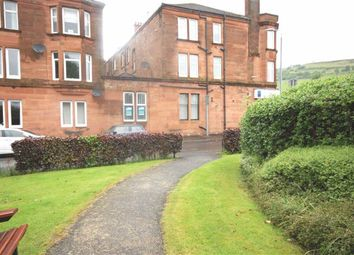 Thumbnail 1 bed flat for sale in Dumbarton Road, Old Kilpatrick, Glasgow