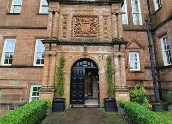Ballochmyle House, Mauchline, East Ayrshire KA5, ayrshire- property