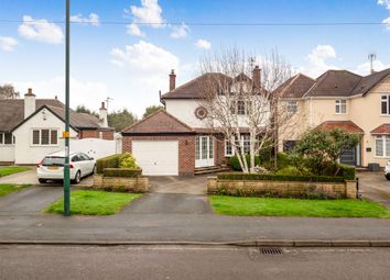 Thumbnail 2 bedroom detached house for sale in Ruddington Lane, Wilford, Nottingham
