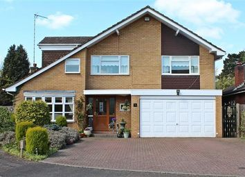 Thumbnail 4 bed detached house for sale in Howes Lane, Coventry