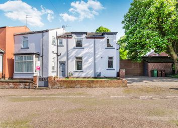 Thumbnail 3 bedroom semi-detached house for sale in Cardigan Terrace, Wakefield