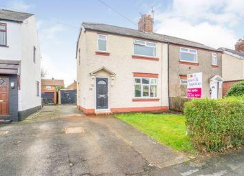 Thumbnail 2 bed semi-detached house for sale in Glenwood Road, Little Sutton, Ellesmere Port