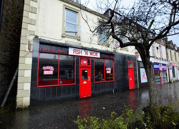 Thumbnail Commercial property for sale in Grahams Road, Falkirk Town, Falkirk