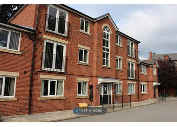 Thumbnail 2 bed flat to rent in Victoria Court, Wigan