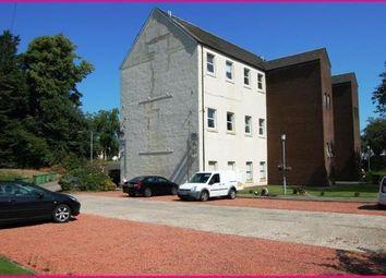 Thumbnail 2 bedroom flat to rent in Riverside Court, Balloch, Alexandria
