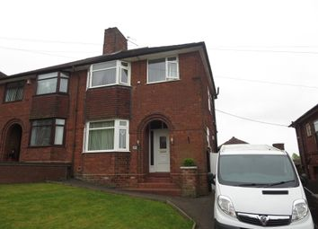 Thumbnail 3 bed semi-detached house for sale in Bramfield Drive, Newcastle, Staffordshire