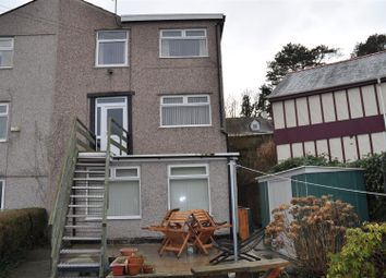 Thumbnail 1 bed property to rent in High Street, Llangefni
