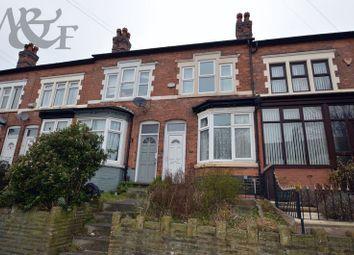 Thumbnail 2 bed terraced house for sale in St. Thomas Road, Erdington, Birmingham